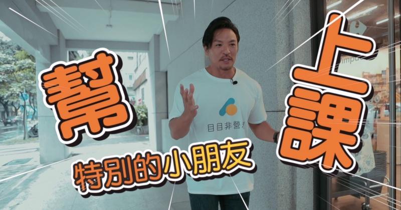 夢多影片3-3_l.jpg
